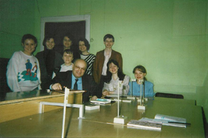 [image] Photo: at the Russian Academy of Music with the sellow students and English teacher – Moscow, 1997